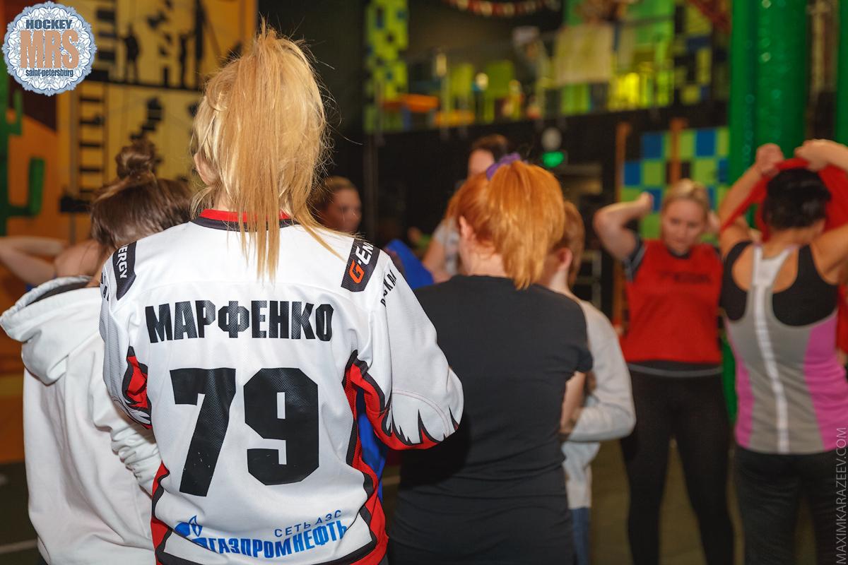 Скалодром, соревнования Миссис Хоккей!