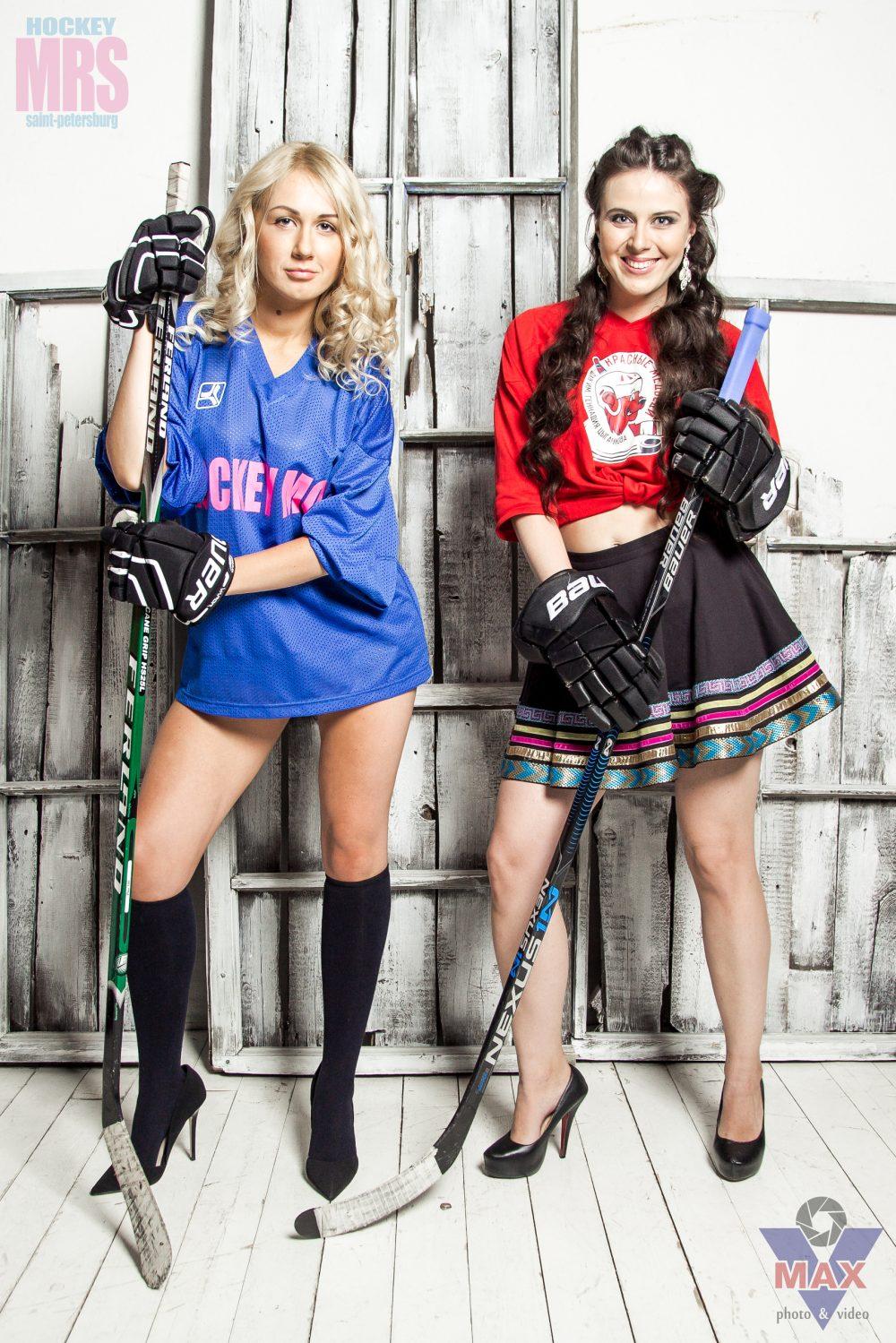 MRS Hockey 2016 (ХОККЕЙНЫЕ)