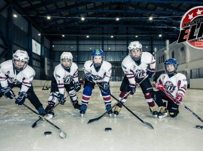 Набор в Хоккейную Команду «Элит»